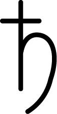 saturne-2