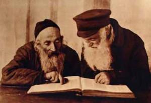 Etude_Torah